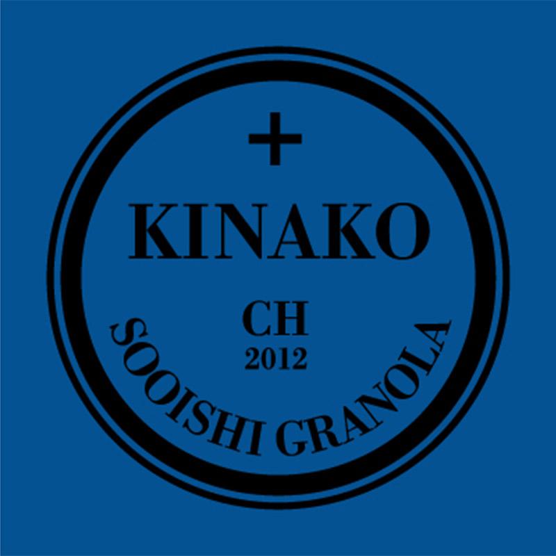 Granola Kinako